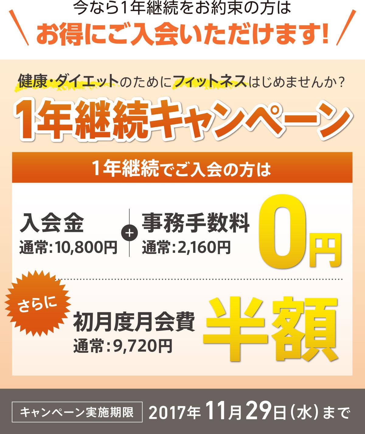 201711-campaign-02