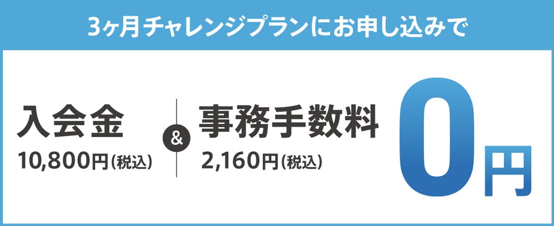 201804-campaign-05